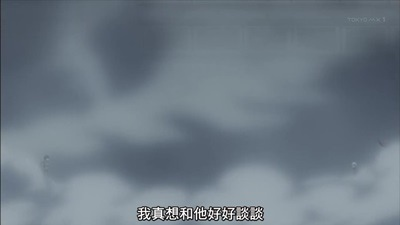 [KTXP][Tokyo Ghoul √A][11][BIG5][720p][MP4][11-55-40].JPG
