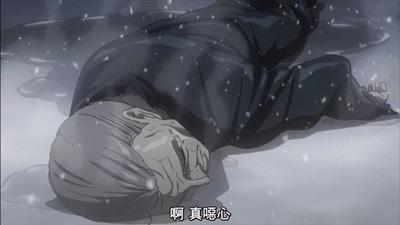 [KTXP][Tokyo Ghoul √A][11][BIG5][720p][MP4][12-23-33].JPG