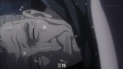 [KTXP][Tokyo Ghoul √A][11][BIG5][720p][MP4][12-24-20].JPG