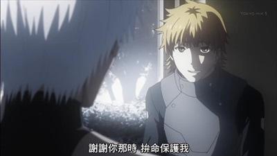 [KTXP][Tokyo Ghoul √A][12][BIG5][720p][MP4][19-45-45].JPG