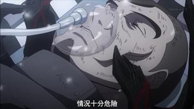 [KTXP][Tokyo Ghoul √A][12][BIG5][720p][MP4][19-47-39].JPG