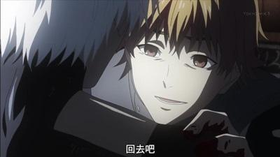 [KTXP][Tokyo Ghoul √A][12][BIG5][720p][MP4][20-16-05].JPG