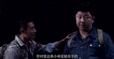 The.Lost.Tomb.Season.1.E07.HD720P.X264.AAC.Mandarin.CHS.Mp4Ba[01-02-42].JPG