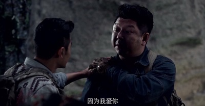 The.Lost.Tomb.Season.1.E07.HD720P.X264.AAC.Mandarin.CHS.Mp4Ba[01-03-36].JPG