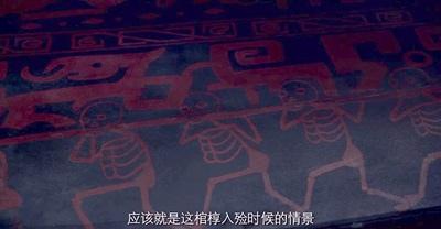 The.Lost.Tomb.Season.1.E07.HD720P.X264.AAC.Mandarin.CHS.Mp4Ba[01-23-48].JPG