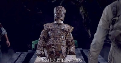 The.Lost.Tomb.Season.1.E08.HD720P.X264.AAC.Mandarin.CHS[12-33-57].JPG