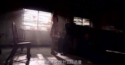 The.Lost.Tomb.Season.1.E12.HD720P.X264.AAC.Mandarin.CHS.Mp4Ba[22-29-04].JPG