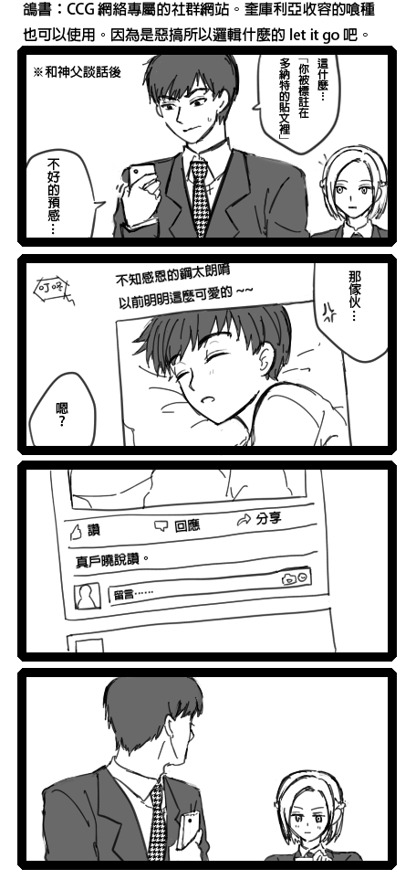 hartbook01CH.png