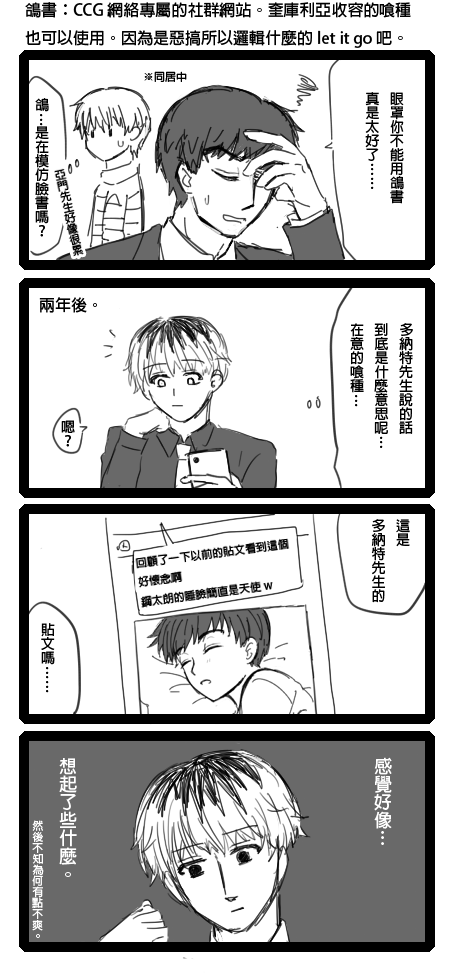 hartbook02CH.png