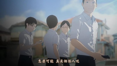 [TUcaptions][Ajin Movie 1 Shoudou][BD-720P][BIG5][17-47-41].JPG