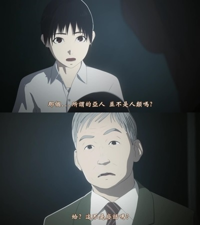 [TUcaptions][Ajin Movie 1 Shoudou][BD-720P][BIG5][17-58-39]-vert.jpg