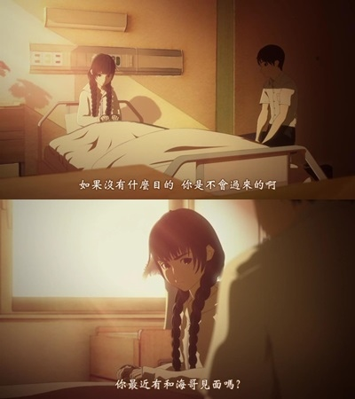 [TUcaptions][Ajin Movie 1 Shoudou][BD-720P][BIG5][18-02-50]-vert.jpg