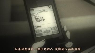 [TUcaptions][Ajin Movie 1 Shoudou][BD-720P][BIG5][18-03-41].JPG