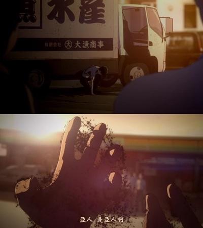 [TUcaptions][Ajin Movie 1 Shoudou][BD-720P][BIG5][18-08-30]-vert.jpg