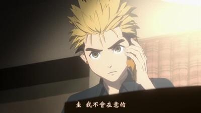 [TUcaptions][Ajin Movie 1 Shoudou][BD-720P][BIG5][18-21-16].JPG