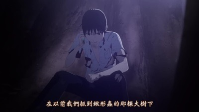 [TUcaptions][Ajin Movie 1 Shoudou][BD-720P][BIG5][18-21-31].JPG