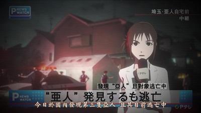 [TUcaptions][Ajin Movie 1 Shoudou][BD-720P][BIG5][18-25-47].JPG