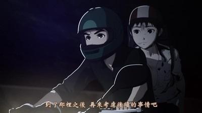 [TUcaptions][Ajin Movie 1 Shoudou][BD-720P][BIG5][18-29-14].JPG