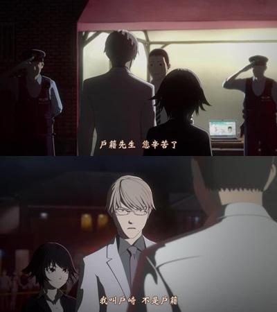 [TUcaptions][Ajin Movie 1 Shoudou][BD-720P][BIG5][18-31-55]-vert.jpg