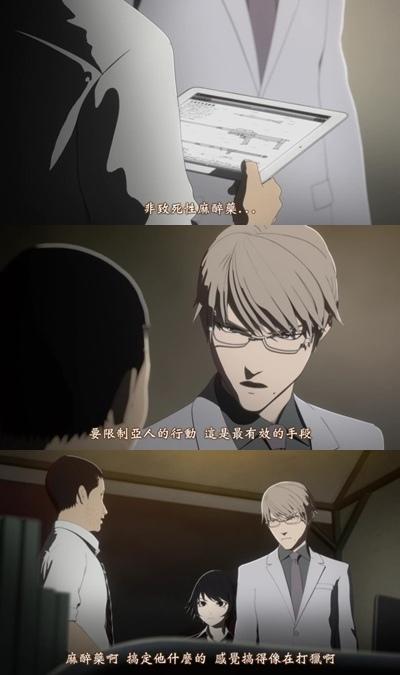 [TUcaptions][Ajin Movie 1 Shoudou][BD-720P][BIG5][18-33-11]-vert.jpg