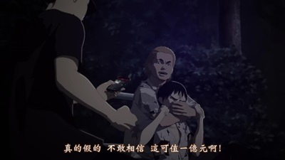 [TUcaptions][Ajin Movie 1 Shoudou][BD-720P][BIG5][18-38-47].JPG