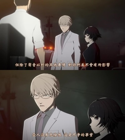 [TUcaptions][Ajin Movie 1 Shoudou][BD-720P][BIG5][18-44-36]-vert.jpg