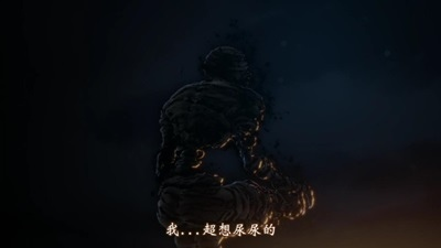 [TUcaptions][Ajin Movie 1 Shoudou][BD-720P][BIG5][18-48-45].JPG