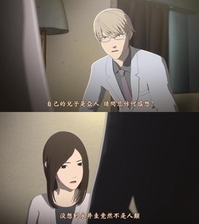 [TUcaptions][Ajin Movie 1 Shoudou][BD-720P][BIG5][18-49-32]-vert.jpg