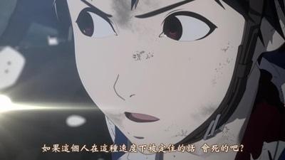 [TUcaptions][Ajin Movie 1 Shoudou][BD-720P][BIG5][18-55-29].JPG