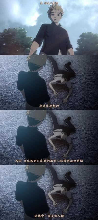 [TUcaptions][Ajin Movie 1 Shoudou][BD-720P][BIG5][19-04-52]-vert.jpg
