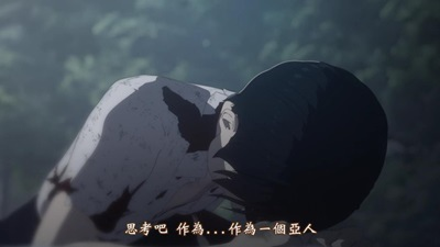 [TUcaptions][Ajin Movie 1 Shoudou][BD-720P][BIG5][19-07-08].JPG