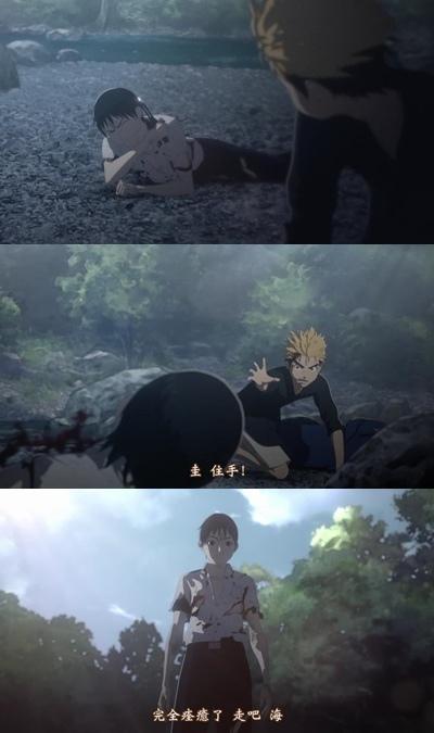 [TUcaptions][Ajin Movie 1 Shoudou][BD-720P][BIG5][19-07-40]-vert.jpg