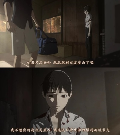 [TUcaptions][Ajin Movie 1 Shoudou][BD-720P][BIG5][19-15-31]-vert.jpg