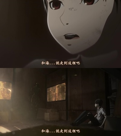 [TUcaptions][Ajin Movie 1 Shoudou][BD-720P][BIG5][19-25-37]-vert.jpg