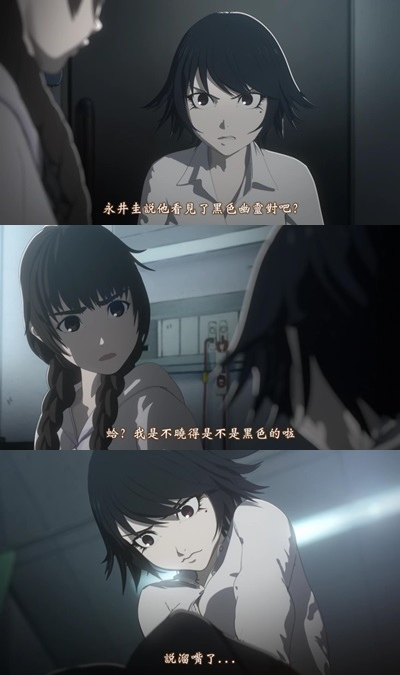 [TUcaptions][Ajin Movie 1 Shoudou][BD-720P][BIG5][19-38-00]-vert.jpg