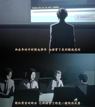 [TUcaptions][Ajin Movie 1 Shoudou][BD-720P][BIG5][21-07-31]-vert.jpg