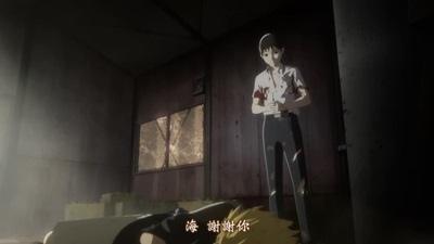 [TUcaptions][Ajin Movie 1 Shoudou][BD-720P][BIG5][21-13-13].JPG