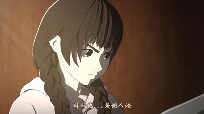 [TUcaptions][Ajin Movie 1 Shoudou][BD-720P][BIG5][21-13-55].JPG