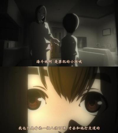 [TUcaptions][Ajin Movie 1 Shoudou][BD-720P][BIG5][21-14-34]-vert.jpg