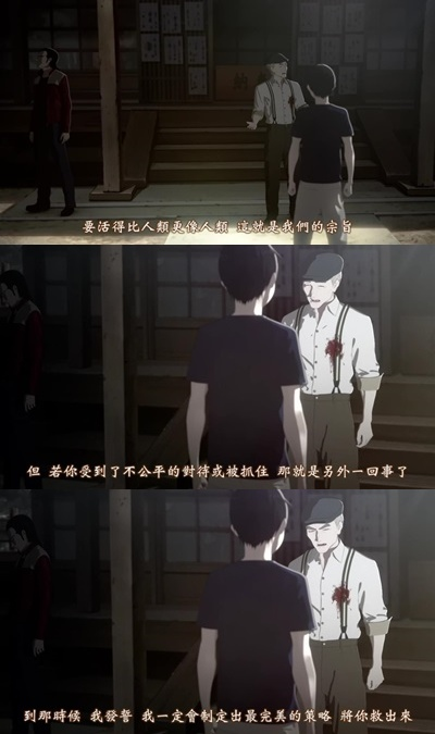 [TUcaptions][Ajin Movie 1 Shoudou][BD-720P][BIG5][21-23-41]-vert.jpg