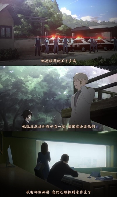 [TUcaptions][Ajin Movie 1 Shoudou][BD-720P][BIG5][21-30-03]-vert.jpg