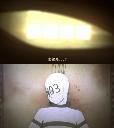 [TUcaptions][Ajin Movie 1 Shoudou][BD-720P][BIG5][21-34-00]-vert.jpg