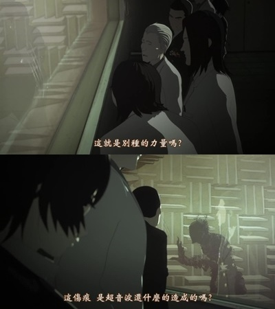 [TUcaptions][Ajin Movie 1 Shoudou][BD-720P][BIG5][21-38-09]-vert.jpg