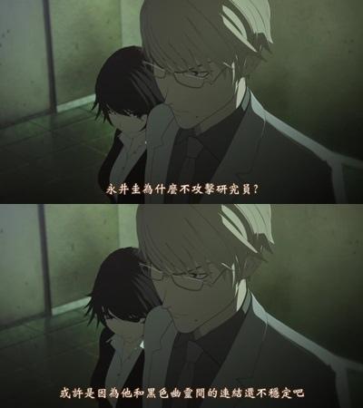 [TUcaptions][Ajin Movie 1 Shoudou][BD-720P][BIG5][21-38-59]-vert.jpg
