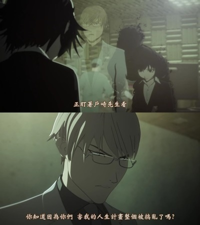 [TUcaptions][Ajin Movie 1 Shoudou][BD-720P][BIG5][21-39-43]-vert.jpg