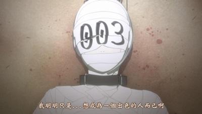 [TUcaptions][Ajin Movie 1 Shoudou][BD-720P][BIG5][21-41-07].JPG