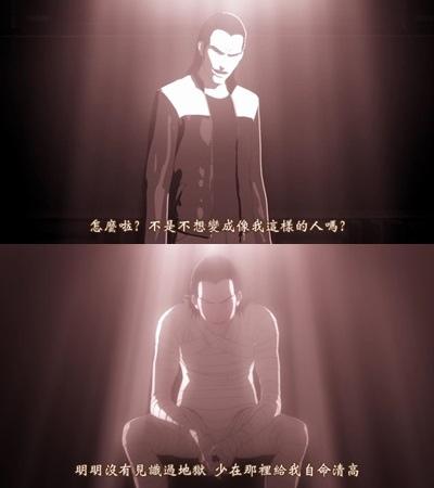 [TUcaptions][Ajin Movie 1 Shoudou][BD-720P][BIG5][21-41-31]-vert.jpg