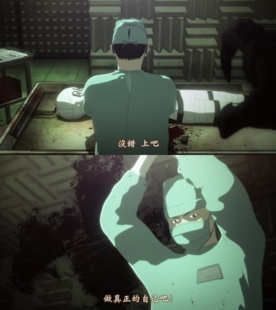 [TUcaptions][Ajin Movie 1 Shoudou][BD-720P][BIG5][21-43-05]-vert.jpg