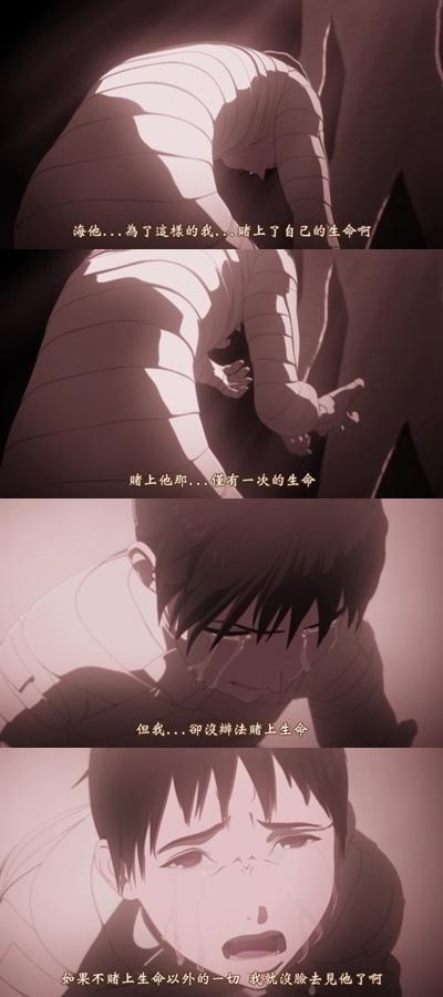 [TUcaptions][Ajin Movie 1 Shoudou][BD-720P][BIG5][21-46-02]-vert.jpg