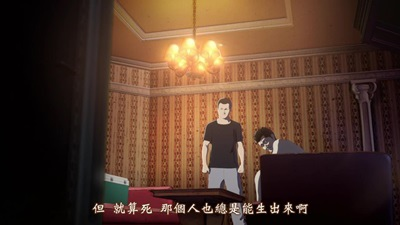 [TUcaptions][Ajin Movie 1 Shoudou][BD-720P][BIG5][21-49-11].JPG